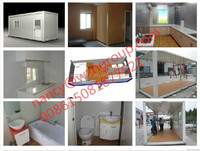 luxury container house, mobile house prices / container houses for sale / container houses cost china cheap house