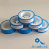 pure ptfe tape sealing 12mm printing for great demand in India