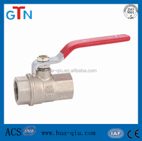 Female brass water pump foot valve