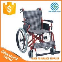 FS872LH Cheap and fine handicap wheel chair