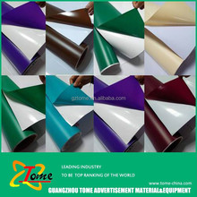 PVC self adhesive color cutting vinyl for plotter,High design self-adhesive cutting vinyl