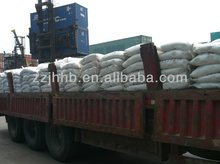 Merry Christmas High quality low price ammonium chloride