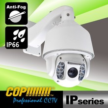 COP Private Housing 20X IR 2M H.264 IP Speed Dome Security Camera