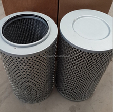 Liugong hydraulic oil filter element 53c0016