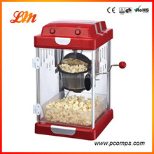 Oil & Suger Automatic Sweet Commerical Popcorn Maker for Sale