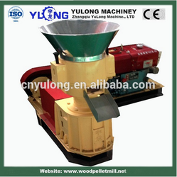 small capacity pellet making mill