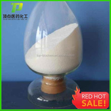 Top quality antibiotic 64485-93-4 cefotaxime sodium sterile