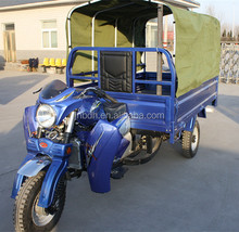 trike chopper/recumbent tricycle/cargo trailer motorcycle