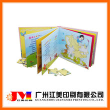 publishers funny english story children board book printing