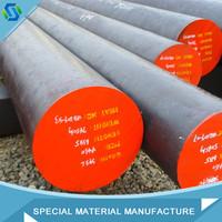 AISI 1045 mild steel bar price