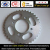 1045MN motorcycle chain sprocket parts,,Motorcycle sprocket for sale,best seller of motorcycle sprocket