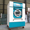 FORQU XGQF/H Series Laundry Shop 10kg Automatic Washing Machine