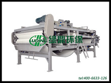 Hot Sell sewage sludge treatment,High Efficiency sludge dewatering methods