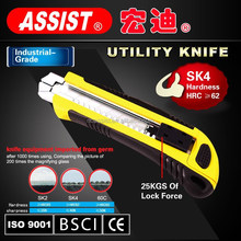 SK4 blade 62 HRC safety utility knife retractable box cutter