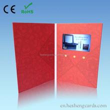 Advanced Custom lcd video wedding book from China