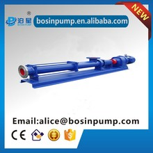 steady flow and pressure no pulsation pump for residue of oil