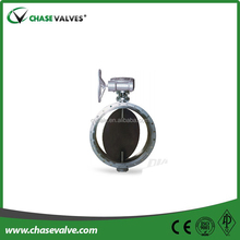 Tightly fitting seal center line butterfly valve for good control of flow