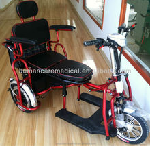 China cheapest fodable passanger tricyle mobility retro scooter 50cc