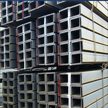 China supplier prime stainless steel u channel