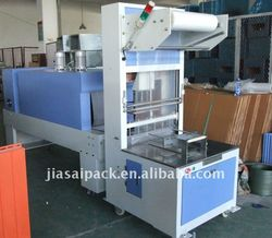 fql-450a l bar sealer and bs-a450 shrink wrapping machine semi-auto Sleeve sealing shrink wrapping machine