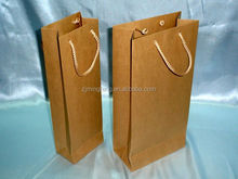 Paper Bag with handle shopping bag cotton rope handle paper bag manufacturer