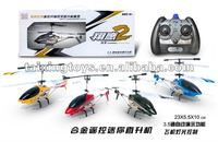 3CH RC Helicopter with GYRO and light