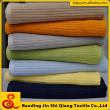 Bathrobe towel fabric, cotton hotel towel, solid color stripe beach towel,