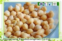 Top quality fresh canned bulk black chickpeas