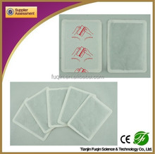 Pain relief!Adhesive Heat Patch,body warmer patch/body heat pad free samples