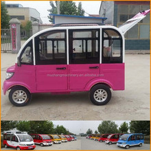 large space electrical car