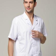 nuevo estilo uniforme de enfermera para el sexo masculino