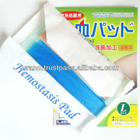 New products 2013 / quick and effective wound treatment / Hemostasis Pad A-T / first-aid medical supply / made in Japan
