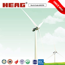China NO.1 wind power generator price wind turbine-generators 2000kw