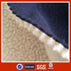 2015 new product DTY sherpa fleece bonded fabric