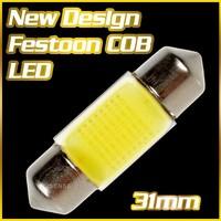 Car accessories 2015 led 110 lumen light led car festoon best selling in taiwan