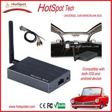 mini audio box designed for car dvd vcd cd mp3 mp4 player