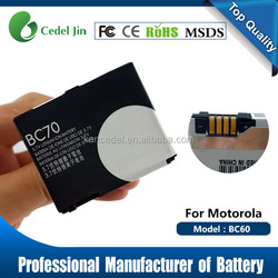 High performance replacement battery 26650 battery for motorola Z8