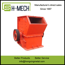 Good quality China leading supplier mobile hammer mill