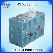 supply hot sell ZLYJ series 2 speed gear speed reducer/gearbox/gear box , MINI extruders plastike