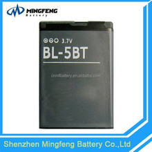 Factory Price Replacement BL-5BT battery for Nokia 2600c/2608/7510a/7510s/N75