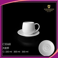 bulk buy from china new design porcelain dinnerware espresso cup set