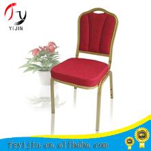 Factory Price Aluminium/Steel Modern Banquet Chair tiffany chair