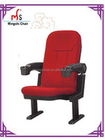 Hot sale Cinema chair Theater chair with cup holder