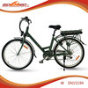 250W step through/ladies women e bikes australia for rental and selling