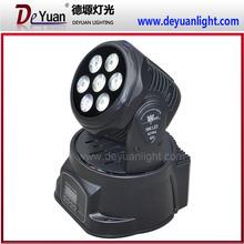 Cheap china dj equipment led 7PCS 8W wash small moving head light