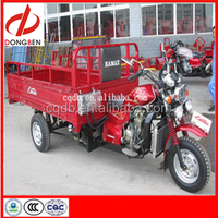 250cc Dongben 3 Wheel Motorcyles/Cargo Tricycle