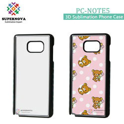 For Samsung Galaxy Note5 Custom Mobile Phone Cover