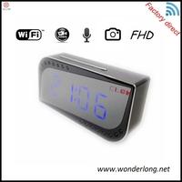 New arrival Mini HD720P WiFi Night Vision IP wifi desk alarm clock radio hidden camera