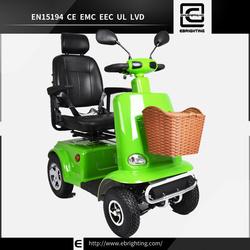 compact new style light BRI-S03 cescooter de tres ruedas de la motocicleta
