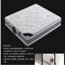 emperor mattress full medicated mattress
